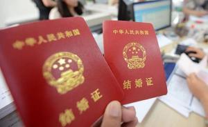 广西27岁女子没法领结婚证,母亲办户口忘记其年龄少报8岁