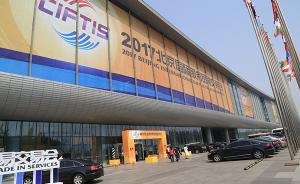 """首都发展新引擎名为""""北京服务"""",去年实现增加值近2万亿元"""