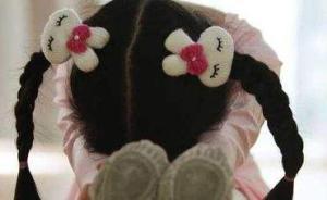 河南宝丰警方通报小学教师猥亵儿童案:目前涉及9名女生