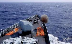 海军远航访问编队在印度洋首次组织恶劣海况下对海实弹射击