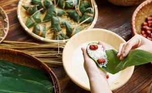 端午节也是卫生节,吃粽子挂艾草都有哪些养生学问
