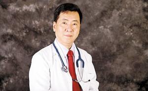 医学专家林锋忆77年高考:徒步90公里赶考,分数全区第一