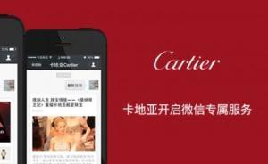 美媒:奢侈品牌开始在微信开店打广告,谋求在线销售新阵地