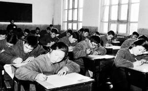 """40年的高考记忆:一根改变了中国的""""指挥棒"""""""