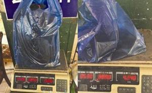 媒体:买235元海鲜袋子里的水可折成54元,该如何沥去