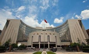 债券通意见稿发布:境外投资者可使用自有人民币或外汇投资