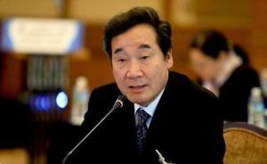 韩国通过新总理任命案,李洛渊将成文在寅政府首任总理
