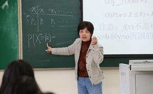 高考故事|上外最受欢迎教师罗雪梅:考入师资班,使命感加身