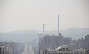 未来三天华北、华东部分地区受臭氧影响,或有中度污染