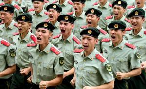 国防大学教授谈部队停止有偿服务:是实现打胜仗的必要举措