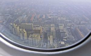 签约量创27个月以来新低,北京二手房价格到底降了多少