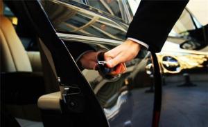 促进汽车租赁业健康发展政策今起公开征求意见
