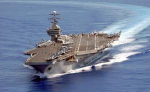 美卡尔·文森号航母将驶离日本海,在朝鲜半岛附近停留一个月