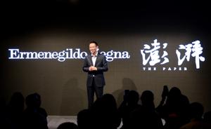 吴晓波:我的每一次转变都是时代给予的机遇