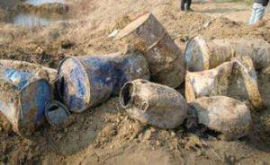 广州两男子倾倒170吨危险废物获刑,系污水处理公司前员工