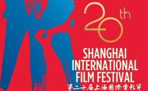 上海电影节|划重点!45家放映影院名单公布