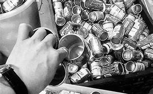 网络贴吧有人叫卖空啤酒罐:一个五毛到两元,用来做高仿酒
