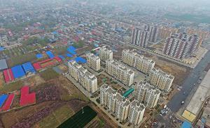 国务院发展研究中心专家带队赴雄安新区调研京津冀能源转型