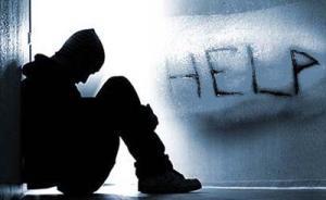 俄通过法律欲制止网上教唆自杀行为:青少年自杀率去年增六成