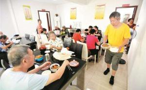 杭州推行多元老年助餐模式,社区可选餐饮企业送饭上门