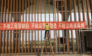 工期提前两年半,蒙内铁路中国团队:列车移动时泪水在打转