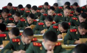 今年军队院校首次按照新的院校体系进行招生,女生招收较少