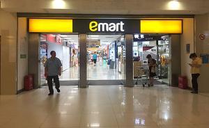 韩国母公司宣告易买得将退出中国后,门店还在正常进货运营