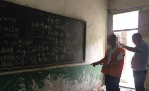 咸阳男子18年前捅杀同学潜逃至今,落网后询问父母是否健在