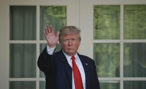 释新闻|特朗普为啥不喜《巴黎协定》,谁支持谁反对如何退出
