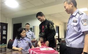 重庆一男子醉驾逃逸两年后自首:送给女儿最珍贵的儿童节礼物