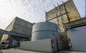 台湾岛内今日暴雨成灾:台湾第一核能发电厂2号机电塔倒塌