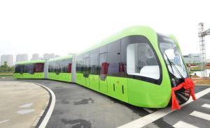 中车发布全球首列虚拟轨道电车:三节31米,将实现无人驾驶