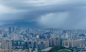 中央气象台发暴雨蓝色预警:福建广东等地有强降雨