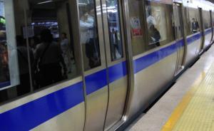 光明网评北京地铁猥亵风波:迟一点下结论,并不多余