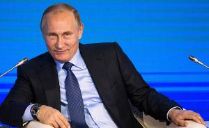 2018年,普京和俄罗斯何去何从