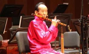 97岁笛王陆春龄:我跟皮匠学吹笛子