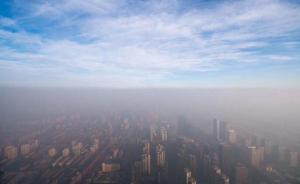 2016年北京PM2.5超国标1倍多,重污染预警36天