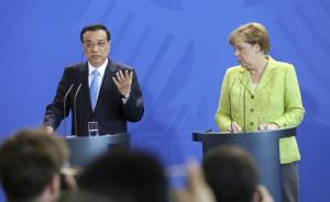 李克强谈《巴黎协定》:中方将继续履行承诺,应对气候变化
