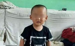 山东临沂一继母因家庭矛盾杀害两岁继子抛尸,报警谎称其失踪