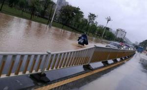 遭暴雨袭击,福建发布今年首个红色预警