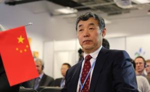 专访李俊峰:《巴黎协定》缺乏法律约束,让特朗普可轻易废止