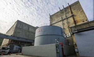 暴雨成灾:台湾核电厂机电塔倒塌跳机
