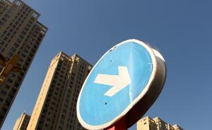 5月深圳新房住宅均价54512元/平米,已连续八个月下跌