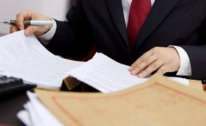 最高法院:抓紧起草操纵证券、内幕交易等犯罪的司法解释