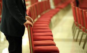 杜青林、李鸿忠等46人当选天津市出席中共十九大代表