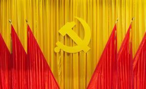 李源潮、王国生等29人当选青海省出席中共十九大代表