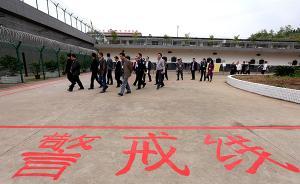 福建长乐一村主任被开除党籍:换届选举中威逼他人退选