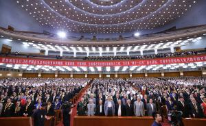 习近平在庆祝建党95周年大会上讲话,多次运用古文引经据典