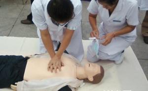 """中国每分钟约1人""""心脏性猝死"""",急救专业体系亟待完善"""