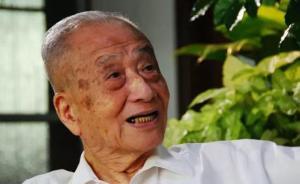 108岁茶界泰斗张天福去世,致力于茶叶教育、生产80多年